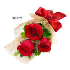 Доставка на букет от три червени рози и зеленина в София
