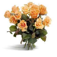 Доставка на оранжеви  рози с куриер в София