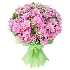 Send bouquet of chrysanthemums to Sofia, Plovdiv