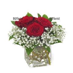 Доставка на аранжировка с червени  рози