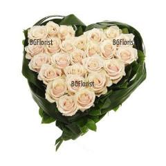 Доставка на Сърце от бели рози в София