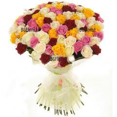 Доставка на 101 разноцветни рози в София