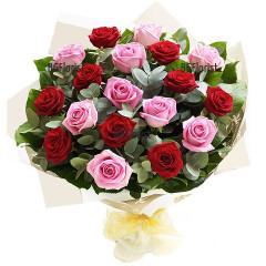 Доставка на Букет от розови и червени рози в Пловдив