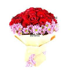 Доставка на Модерен букет от рози и хризантеми