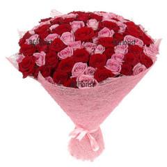 Доставка на Букет от 101 червени и розови рози