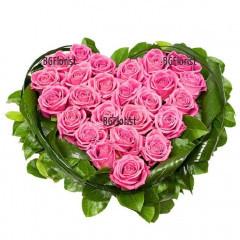 Доставка  на Сърце от розови рози с куриер