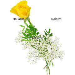 Доставка на Една жълта роза