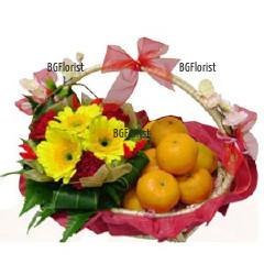 Доставка на Кошница с цветя и портокали в София