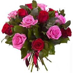 Доставка на букет от рози с куриер в Русе