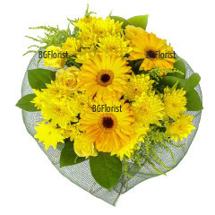 Send bouquet of yellow flowers to Sofia