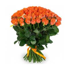 Доставка на букет от 101 оранжеви рози в София