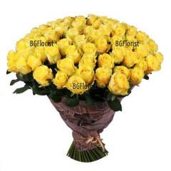 Доставка на букет от 101 жълти рози в София