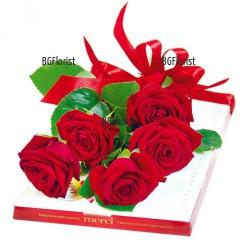 Поръчка и доставка на романтичен подарък