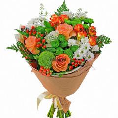 Доставка на есеннен букет от разноцветни цветя