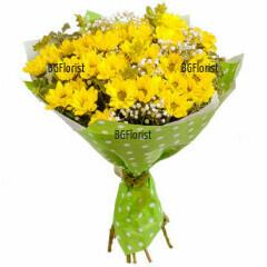 Доставка на букет от жълти хризантеми