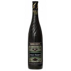 Поръчка и доставка на Вино Targovishte